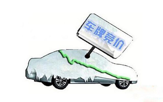 广州车牌竞价车辆被盗申请条件