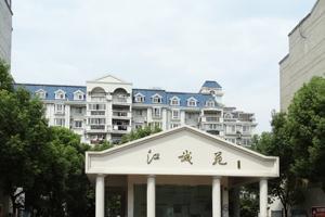 上海市松江区其昌南路(现为南期昌路)346弄48号202室